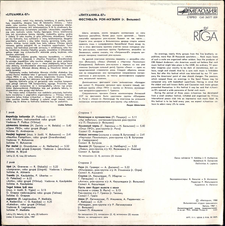 аудио сборник певца григория лепса слушать онлайн